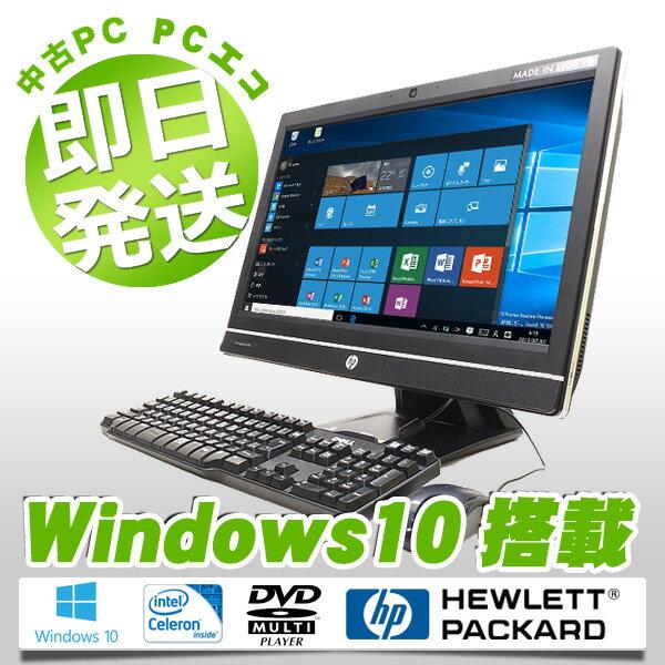 中古デスクトップパソコン hp 中古パソコン 一体型 フルHD Compaq Pro6300 All-in-One Celeron Dual-Core 4GBメモリ 21.5インチ DVDマルチ Windows10 MicrosoftOffice2013 【中古】 【送料無料】