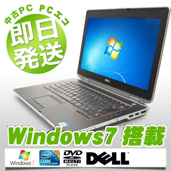 中古ノートパソコン DELL 中古パソコン Latitude E6420 Core i7 訳あり 4GBメモリ 14インチ DVDマルチ Windows7 MicrosoftOffice2013 【中古】 【送料無料】