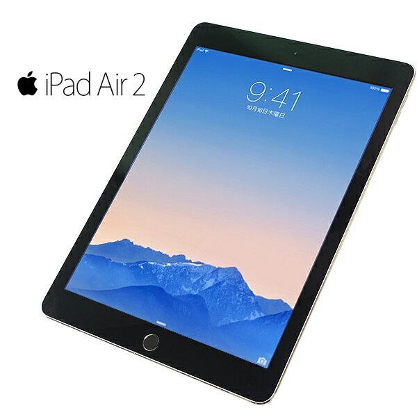 中古 iPad Air 2 Wi-Fiモデル 16GB MGL12J/A スペースグレイ iOS 9.7 インチ IPS 付属品なし【中古】
