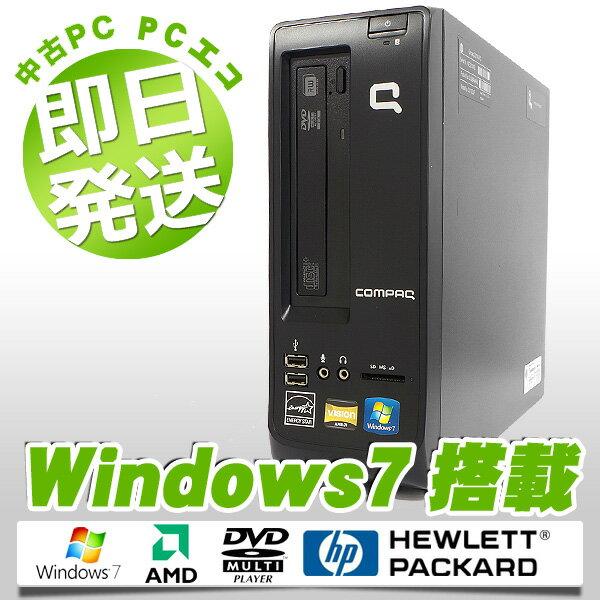 中古デスクトップパソコン HP 中古パソコン 500GB COMPAQ CQ1120jp E-450 4GBメモリ DVDマルチ Windows7 MicrosoftOffice2003 【中古】 【送料無料】