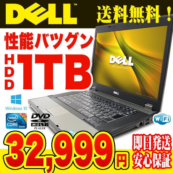 中古ノートパソコン DELL 中古パソコン 新品1TBHDD Latitude E5510 Core i5 4GBメモリ 15.6インチ DVDマルチ Windows10 WPS Office 付き 【中古】 【送料無料】