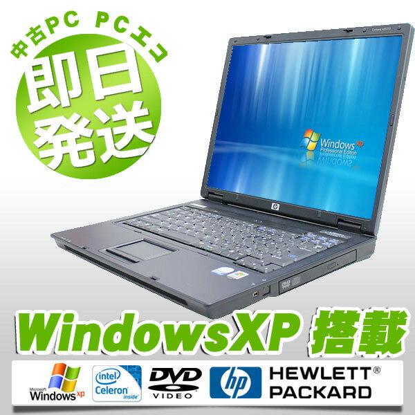 HP ノートパソコン 中古パソコン WindowsXP Compaq nx6310 Celeron 訳あり 1GBメモリ 15インチ DVDコンボドライブ WindowsXP MicrosoftOffice2010 Home and Business 【中古】 【送料無料】