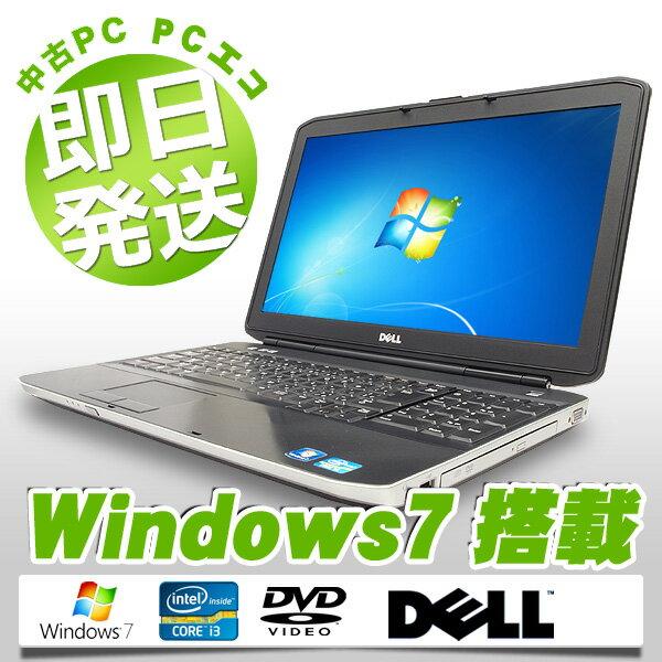 中古ノートパソコン DELL 中古パソコン テンキー Latitude E5530 Core i3 4GBメモリ 15.6インチ Windows7 MicrosoftOffice2010 【中古】 【送料無料】