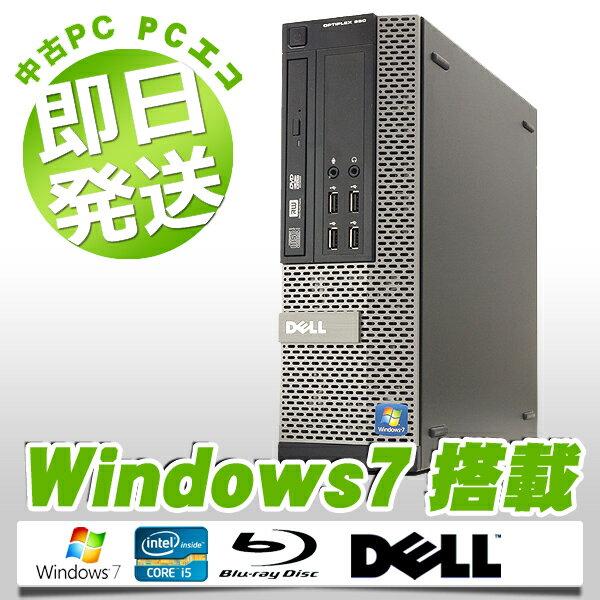 中古デスクトップパソコン DELL 中古パソコン ブルーレイ Optiplex 990SFF Core i5 4GBメモリ Windows7 MicrosoftOffice2003 【中古】 【送料無料】