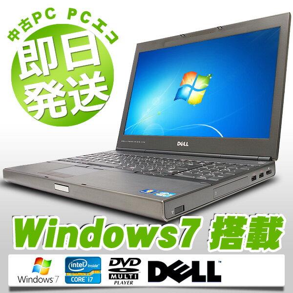 中古ノートパソコン DELL 中古パソコン 8GB フルHD Precision M4700 Core i7 8GBメモリ 15.6インチ DVDマルチ Windows7 Intel HDグラフィック MicrosoftOffice2007 【中古】 【送料無料】