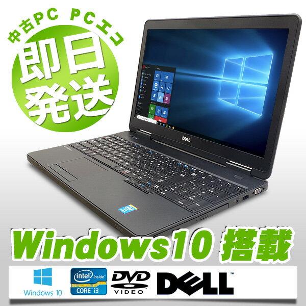 中古ノートパソコン DELL 中古パソコン テンキー Latitude E5540 Core i3 訳あり 4GBメモリ 15.6インチ Windows10 Office 付き 【中古】 【送料無料】