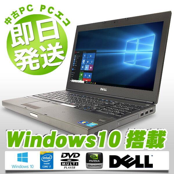 ゲーミングPC K2100M 3DCAD 中古ノートパソコン DELL 中古パソコンPrecision M4800 Core i7 訳あり 8GBメモリ 15.6インチ DVDマルチ Windows10 3DCAD Office 付き 【中古】 【送料無料】