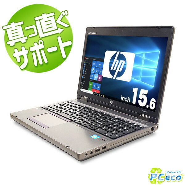 ノートパソコン 中古 Office付き SSD Windows10 HP ProBook 6570b Core i7 4GBメモリ 15.6型 中古パソコン 中古ノートパソコン