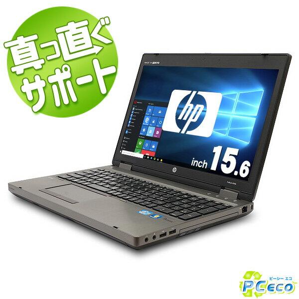 ノートパソコン 中古 Office付き 訳あり 処分価格 Windows10 HP ProBook 6560b Core i3 4GBメモリ 15.6型 中古パソコン 中古ノートパソコン