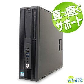 デスクトップパソコン 中古 Office付き トレード 株 FX デュアルモニタ Windows10 HP Z240 SFF Workstation Xeon 16GBメモリ 中古パソコン 中古デスクトップパソコン