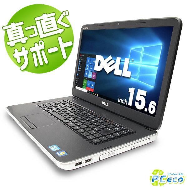 中古ノートパソコン DELL 中古パソコン デザインノート Vostro 2520 Core i3 4GBメモリ 15.6インチ DVDマルチ Windows10 Office 付き 【中古】 【送料無料】