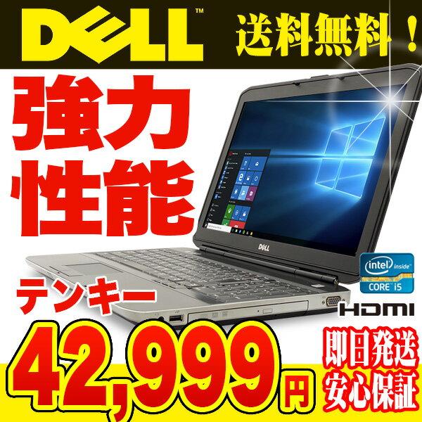 SSD×8GB×i5 中古ノートパソコン DELL 中古パソコン テンキー Latitude E5530 Corei5 8GBメモリ 15.6インチ DVDマルチ Windows10 Office 付き 【中古】 【送料無料】