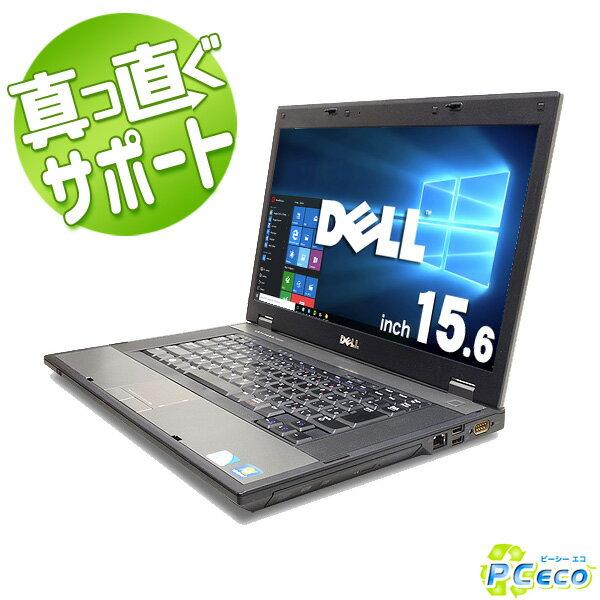 ノートパソコン 中古 DELL 中古パソコン Latitude E5510 Core i5 4GBメモリ 15.6インチ DVDマルチ Windows10 WPS Office 付き 【中古】 【送料無料】