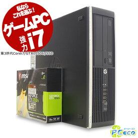ゲーミングPC GTX1050ti デスクトップパソコン 中古 リノベーションPC Windows10 HP Compaq Elite 8300 / Pro 6300 Core i7 8GBメモリ 中古パソコン 中古デスクトップパソコン Office付き