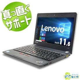 ノートパソコン 中古 Office付き 訳あり SSD Windows10 Lenovo ThinkPad Edge E130 4GBメモリ 11.6型 中古パソコン 中古ノートパソコン
