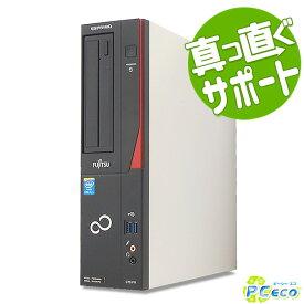 デスクトップパソコン 中古 Office付き SSD 第4世代 Windows10 富士通 ESPRIMO D753/H Core i5 4GBメモリ 中古パソコン 中古デスクトップパソコン
