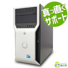 ゲーミングPC デスクトップパソコン 中古 Office付き GTX1050ti SSD Windows10 DELL Precision T1600 Xeon 16GBメモリ eスポーツ PUBG Fortnite FF14 中古パソコン 中古デスクトップパソコン