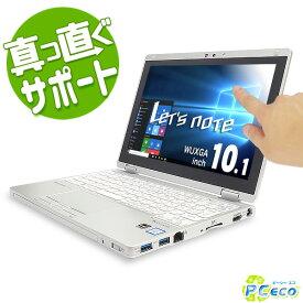 ノートパソコン 中古 Office付き 8GB 2in1 2016年発売 タッチパネル WUXGA Windows10 Panasonic Let'snote RZ5 Corem 8GBメモリ 10.1型 中古パソコン 中古ノートパソコン