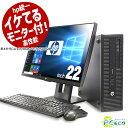 デスクトップパソコン 中古 Office付き 第4世代 hp統一 フルHD Z22n Windows10 HP ProDesk 600G1 Core i5 8GBメモリ 2…
