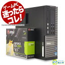 【今だけアップグレード中!】 ゲーミングPC PUBG FF14 GTX1050ti デスクトップパソコン 中古 Office付き Windows10 C…