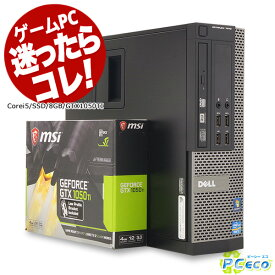ゲーミングPC PUBG FF14 GTX1050ti デスクトップパソコン 中古 Office付き Windows10 Core i5 8GBメモリ 中古パソコン 中古デスクトップパソコン