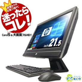 週替わりセール デスクトップパソコン Office付き 中古 一体型 フルHD 第4世代 Windows10 hp Compaq ProOne 600 G1 All-in-One AIO Core i5 4GBメモリ 21.5型 中古パソコン 中古デスクトップパソコン