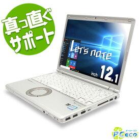 ノートパソコン 中古 Office付き 訳あり Webカメラ SSD 第6世代 軽量 Windows10 Panasonic Let'snote CF-SZ5 Core i5 4GBメモリ 12.1型 中古パソコン 中古ノートパソコン