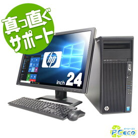 ゲーム ゲーミングPC 3DCAD デスクトップパソコン 中古 Office付き Xeon 新品SSD ワークステーション Windows10 HP Z230 Tower Workstation Xeon 8GBメモリ 24型 中古パソコン 中古デスクトップパソコン
