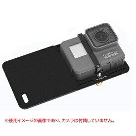 GoPro HERO 対応マウントプレートアダプタ