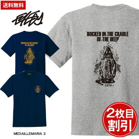 送料無料 大きいサイズ メンズ Tシャツ 半袖 Tシャツ XL XXL XXXL XXXL 半袖Tシャツ デザイン プリント Tシャツ 半袖 かっこいい おしゃれ 人気 安い ブランド ビッグサイズ ビッグシルエット ビッグシルエットtシャツ アメカジ GRAY NAVY グレー ネイビー ビッグtシャツ