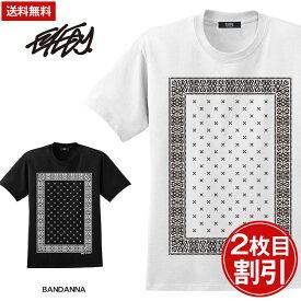 送料無料 大きいサイズ メンズ Tシャツ 半袖 Tシャツ XL XXL XXXL 半袖Tシャツ デザイン プリント Tシャツ 半袖 かっこいい おしゃれ 人気 安い ブランド ビッグサイズ ビッグシルエット ビッグシルエットtシャツ 白 ブラック 黒 バンダナ ペイズリー ビッグtシャツ