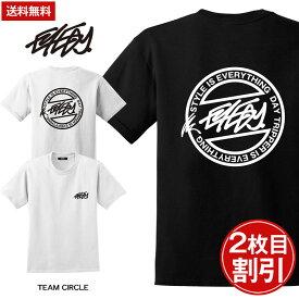 送料無料 大きいサイズ メンズ Tシャツ 半袖 Tシャツ XL XXL XXXL 半袖Tシャツ デザイン プリント Tシャツ 半袖 かっこいい おしゃれ 人気 安い ブランド ビッグサイズ ビッグシルエット ビッグシルエットtシャツ アメカジ 白 ブラック 黒 ビッグtシャツ