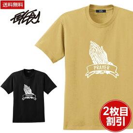 送料無料 大きいサイズ メンズ Tシャツ 半袖 Tシャツ XL XXL XXXL 半袖Tシャツ デザイン プリント Tシャツ 半袖 かっこいい おしゃれ 人気 安い ブランド ビッグサイズ ビッグシルエット ビッグシルエットtシャツ イエロー 黄色 ブラック 黒 ビッグtシャツ