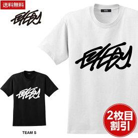 送料無料 大きいサイズ メンズ Tシャツ 半袖 Tシャツ XL XXL XXXL XXXXL 半袖Tシャツ デザイン プリント Tシャツ 半袖 かっこいい おしゃれ 人気 安い ブランド ビッグサイズ ビッグシルエット ホワイト ブラック ビッグtシャツ