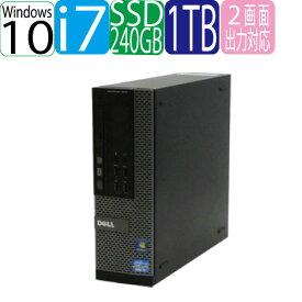 DELL 7010SF Core i7 3770 3.4GHz メモリ4GB 高速SSD256GB + 大容量HDD新品1TB DVDマルチ Windows10 Home 64bit MAR 0070AR USB3.0対応 中古 中古パソコン デスクトップ