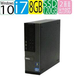 DELL 7010SF Core i7 3770 3.4GHz メモリ8GB 高速新品SSD120GB + HDD320GB DVDマルチ Windows10 Home 64bit MAR 0071AR USB3.0対応 中古 中古パソコン デスクトップ