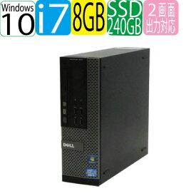 エントリーして楽天カード決済がお得!ポイント最大8倍! デル DELL Optiplex 7010SFF 第3世代 Core i7 3770 メモリ8GB SSD新品256GB DVDマルチ WPS Office付き Windows10 USB3.0 中古パソコン デスクトップ 0074aR