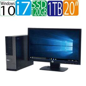 DELL 7010SF 20型ワイド液晶 ディスプレイ Core i7 3770 3.4GHz メモリ4GB 高速SSD120GB + 大容量HDD新品1TB DVDマルチ Windows10 Home 64bit MAR 0087SR USB3.0対応 中古 中古パソコン デスクトップ