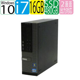 正規OS Windows10 Home 64bit Core i7 3.4Ghz 爆速新品SSD512GB メモリ16GB DVDマルチ WPS Office付き DELL 3010SF 中古 中古パソコン デスクトップ 0174aR