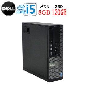 ポイント最大11倍!エントリーして楽天カード決済がお得!9/19 20時から Windows10 Home 64bit 爆速新品SSD120GB Corei5 3470 3.2Ghz DELL Optiplex 7010SF メモリ8GB DVDマルチ 中古パソコン デスクトップ 0176a-3R