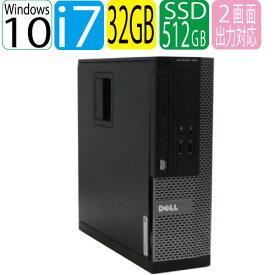 DELL Optiplex 7010SF Core i7 3770(3.4GHz) 大容量メモリ32GB DVDマルチ 大容量新品SSD512GB WPS Office付き Windows10 Home(MAR) 0261a-4R中古パソコン デスクトップ
