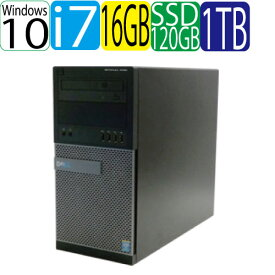 DELL Optiplex 9020MT Core i7 4770(3.4GHz) 大容量メモリ16GB DVDマルチ 高速SSD120GB + HDD1TB WPS Office付き Windows10 Pro 64bit 中古 中古パソコン デスクトップ 0762aR