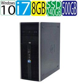HP 8300MT Core i7 3770 3.4GB 大容量メモリ8GB 新品SSD256GB + HDD500GB DVDマルチ Windows10 Pro 64bit 0927AR 中古 中古パソコン デスクトップ