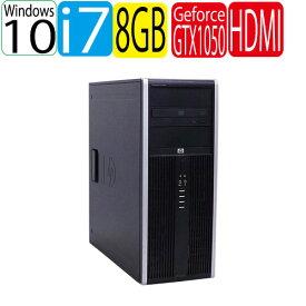 24時間限定 エントリーして楽天カード決済がお得!ポイント最大18倍!3/1 0時から HP 8300 MT Core i7-3770 メモリ8GB HDD500GB DVDマルチドライブ Geforce GTX1050 Windows10 Pro 64Bit USB3.0対応 中古ゲーミングpc 中古デスクトップ 0953XR