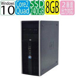 HP 8000MT Core2 Quad Q9650(3.0Ghz) メモリ8GB SSD256GB + HDD320GB DVDマルチ Windows10Home 64bit 中古 中古パソコン デスクトップ 0981AR