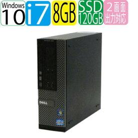 24時間限定 エントリーして楽天カード決済がお得!ポイント最大12倍!8/20 0時からDELL 3010SF Core i7 2600(3.4GHz) メモリ8GB 高速SSD(新品)120GB DVDマルチ WPS Office付き Windows10 Home 64bit 1164aR 中古 中古パソコン デスクトップ
