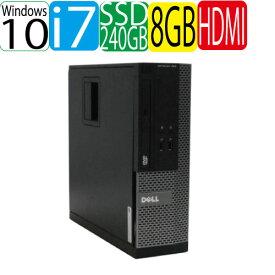 24時間限定 エントリーして楽天カード決済がお得!ポイント最大12倍! Windows10 Home 64bit Core i7 3.4Ghz SSD新品256GB メモリ8GB DVDマルチ WPS Office付き DELL 3010SF 中古 中古パソコン デスクトップ 1167aR