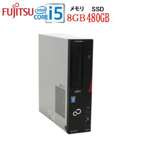 富士通 FMV-D583 Core i5 4570(3.2Ghz) メモリ8GB 高速SSD512GB DVD±R RW WPS Office付き Windows10Pro 64bit 中古パソコン デスクトップ 1215aR