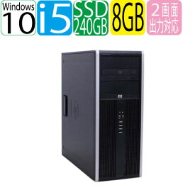 HP 8300 MT Core i5 3470(3.2GHz) メモリ8GB 高速新品SSD256GB DVDマルチ Windows10 Pro 64Bit 1248aR 中古パソコン デスクトップ