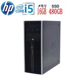 HP 8300 MT Core i5 3470(3.2GHz) メモリ16GB 高速新品SSD512GB DVDマルチ Windows10 Pro 64Bit中古パソコン デスクトップ 1249aR